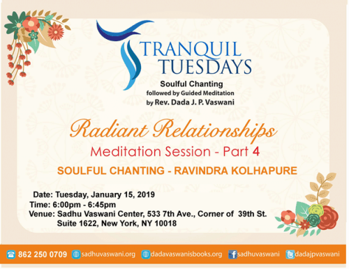 tranquil-tuesdays-2019-01-15-relationships