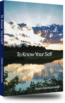To Know Your Self by Swami Satchidananda book cover